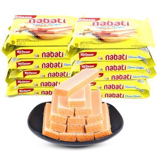 印尼进口richeese丽芝士nabati奶酪芝士香草威化饼干25g*10包