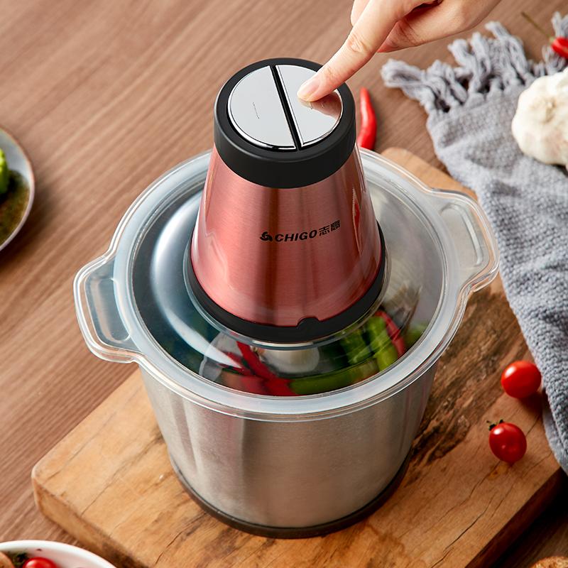 志高绞肉机家用电动不锈钢小型打馅碎菜搅拌料理多功能搅肉机神器