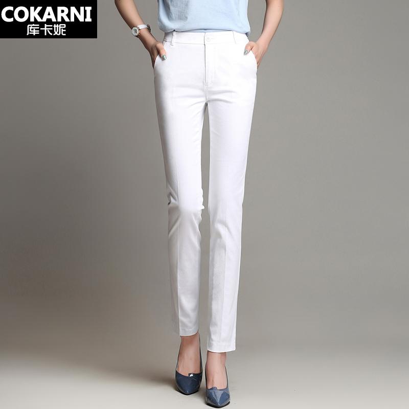 秋装裤子女白色小直筒烟管裤OL工作长裤高腰休闲锥形裤女士西装裤