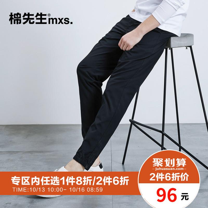 M棉先生男装 秋季新款男士全涤府绸休闲九分裤青年运动慢跑裤男裤