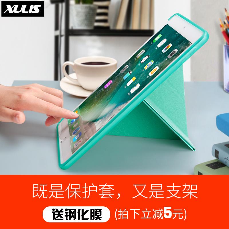 ipad air2保护套air1硅胶苹果平板电脑A1566壳子ipad5-6套壳a1474
