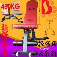 Тренажер для силовых упражнений Bai Sheng