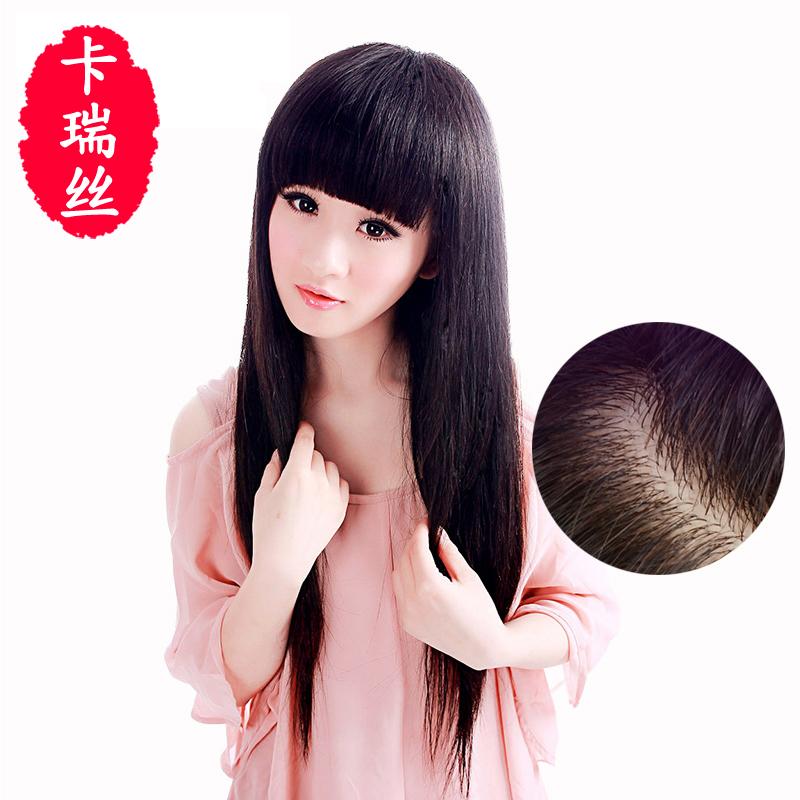 卡瑞丝自然黑色真人发丝齐刘海头顶补发片遮盖白无痕隐形真发发片