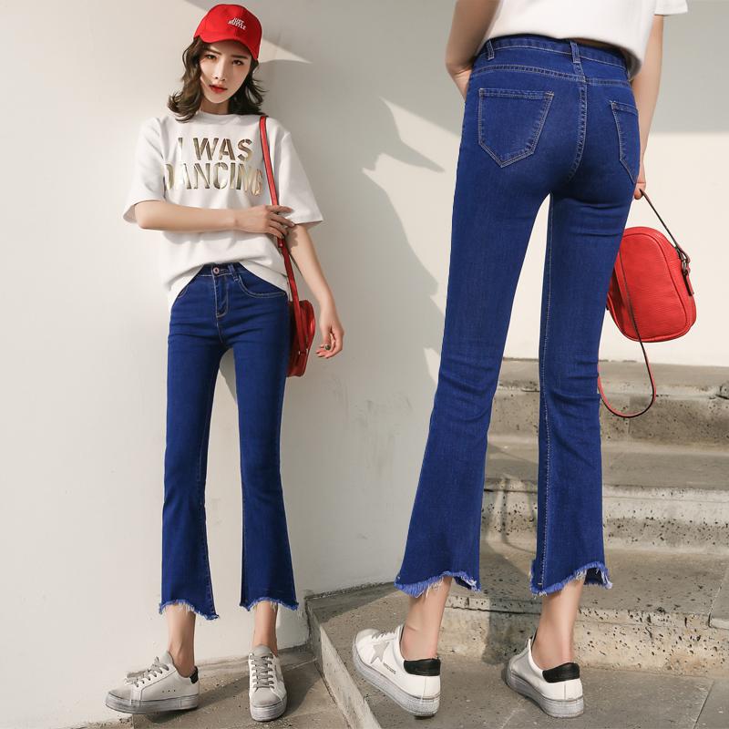 深蓝微喇裤女弹力牛仔裤修身显瘦新款韩版高腰复古百搭牛仔九分裤