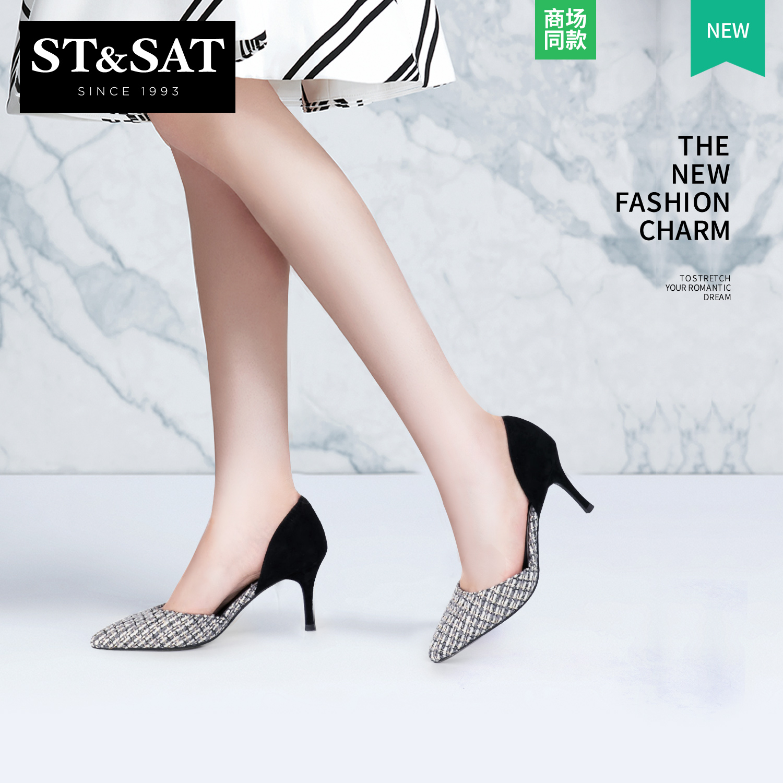 St&Sat-星期六2018秋季新款尖头中空细高跟单鞋女SS83114161