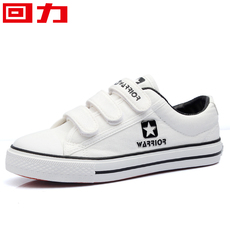 -shoes Warrior hl0601
