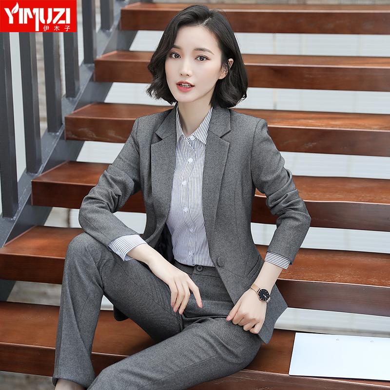 伊木子职业装女装套装冬季正装大学生灰色韩版三件套工作服西装