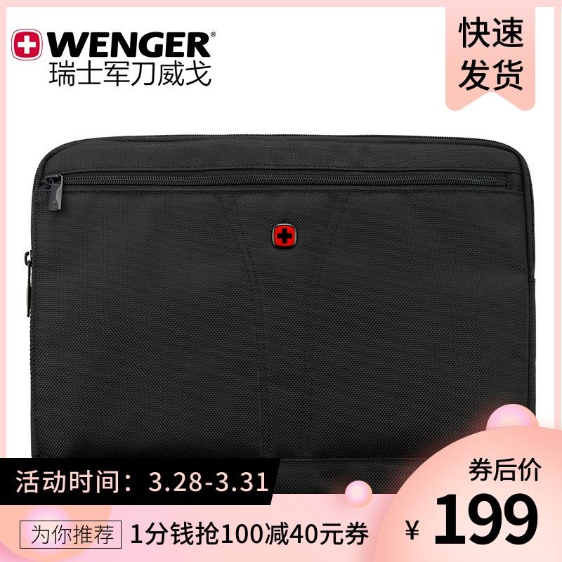 Wenger/威戈瑞士军刀公文包macbook笔记本内胆包ipad保护套电脑包