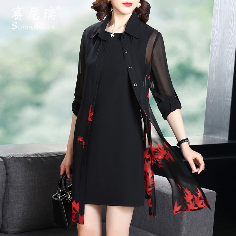 两件套裙夏季新款赛尼瑞2018优雅女装气质修身印花雪纺连衣裙长袖