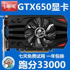 Видеокарта Colorful GTX650 1G D5 7750