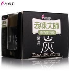 Дезодоратор Farcent