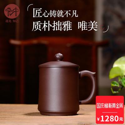宏中 正品宜兴紫砂茶具 手工紫砂杯紫砂茶杯菩提莲花办公杯