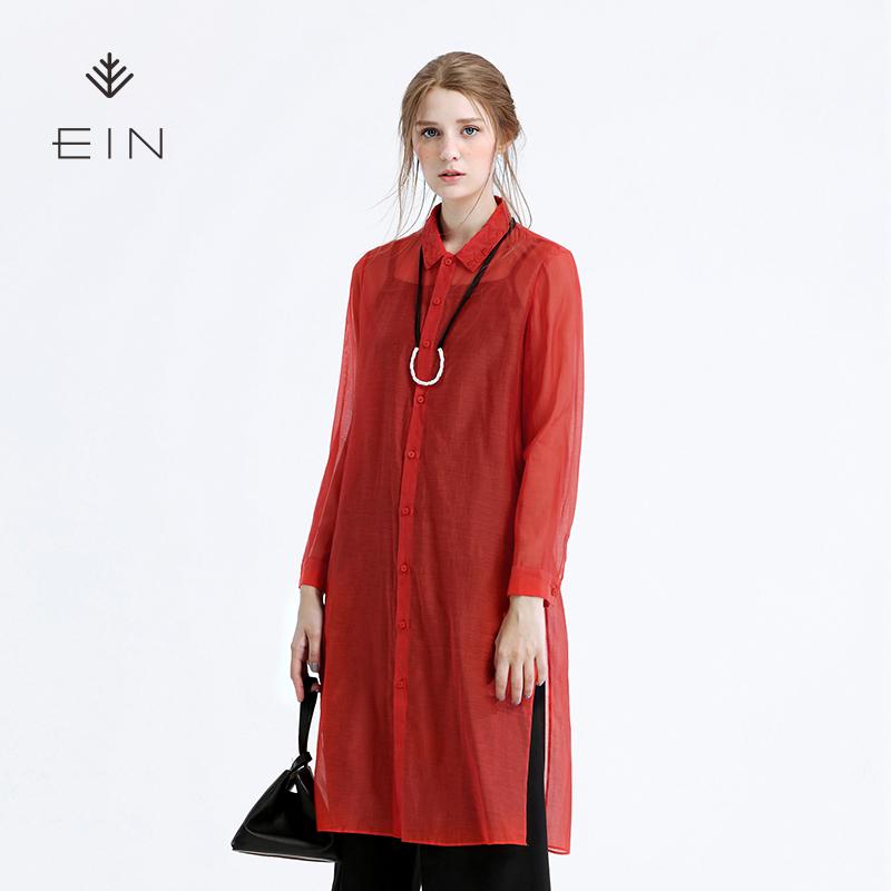 EIN-言红色丝棉柯根纱衬衫连衣裙女夏拼接中长款衬衣秋装新款