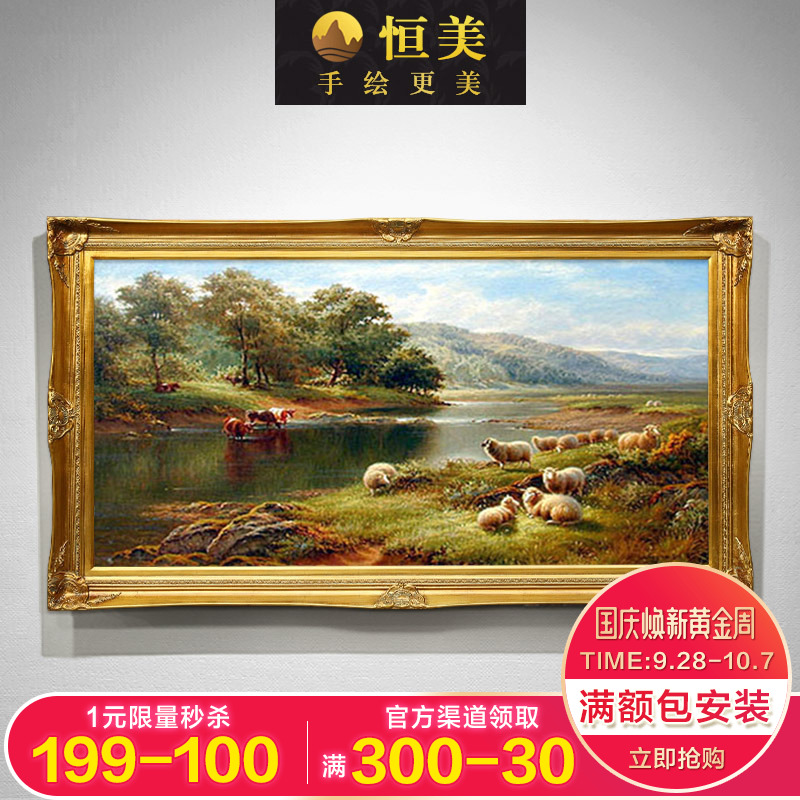 恒美手绘油画 欧式古典风景挂画 别墅客厅酒店办公室装饰画羊群