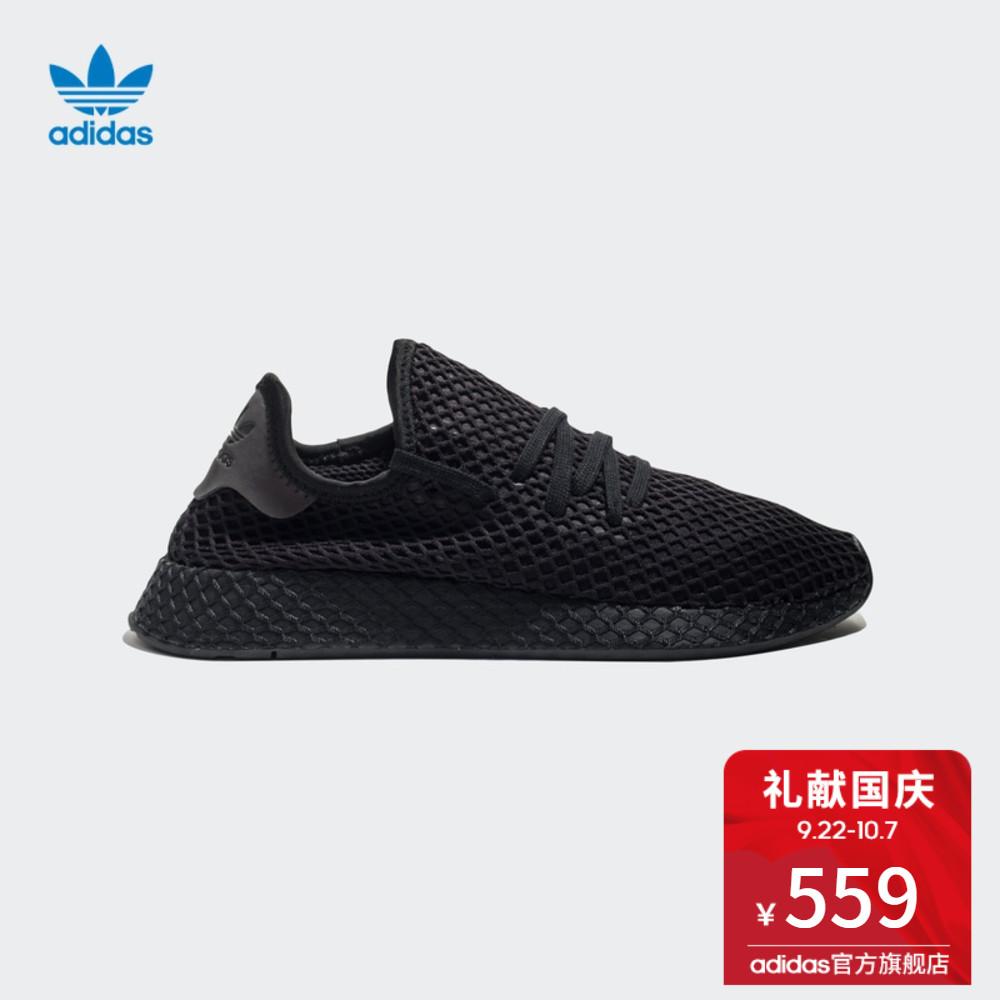阿迪达斯官方adidas 三叶草 DEERUPT 男女 经典鞋 F97394