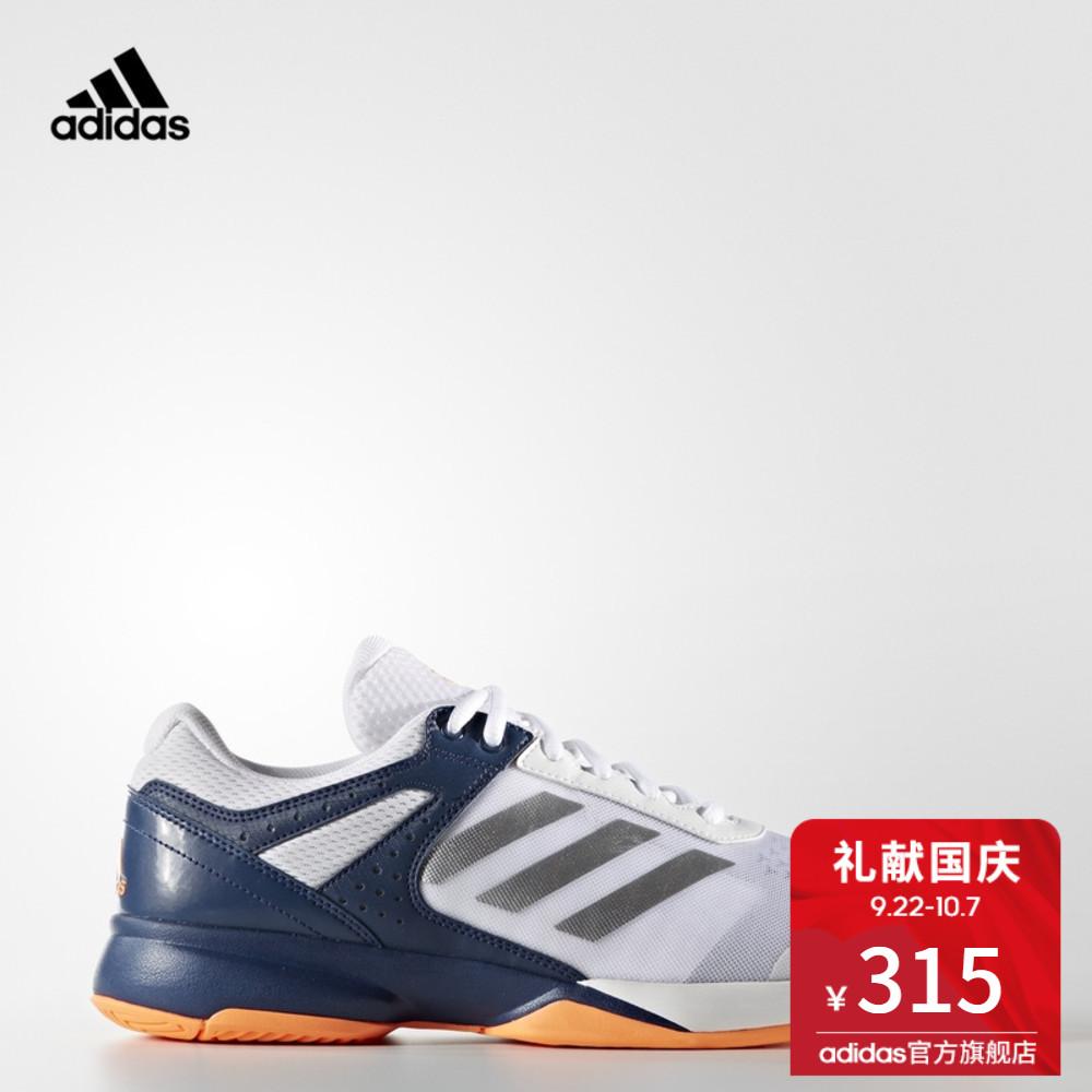 阿迪达斯官方adidas ADIZERO COURT 男子 网球鞋 BA9085