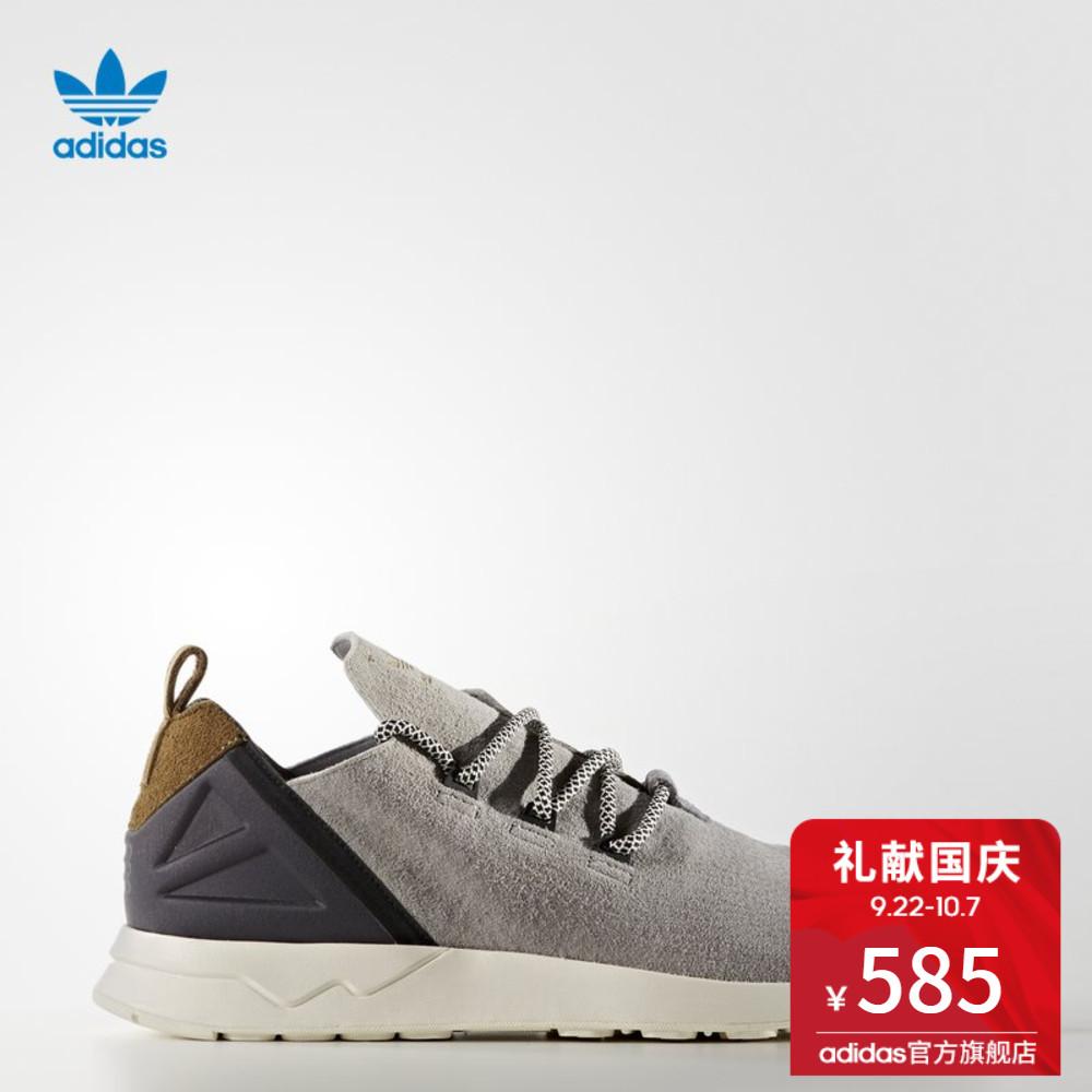 adidas 阿迪达斯 三叶草 男女 ZX FLUX ADV X 经典鞋