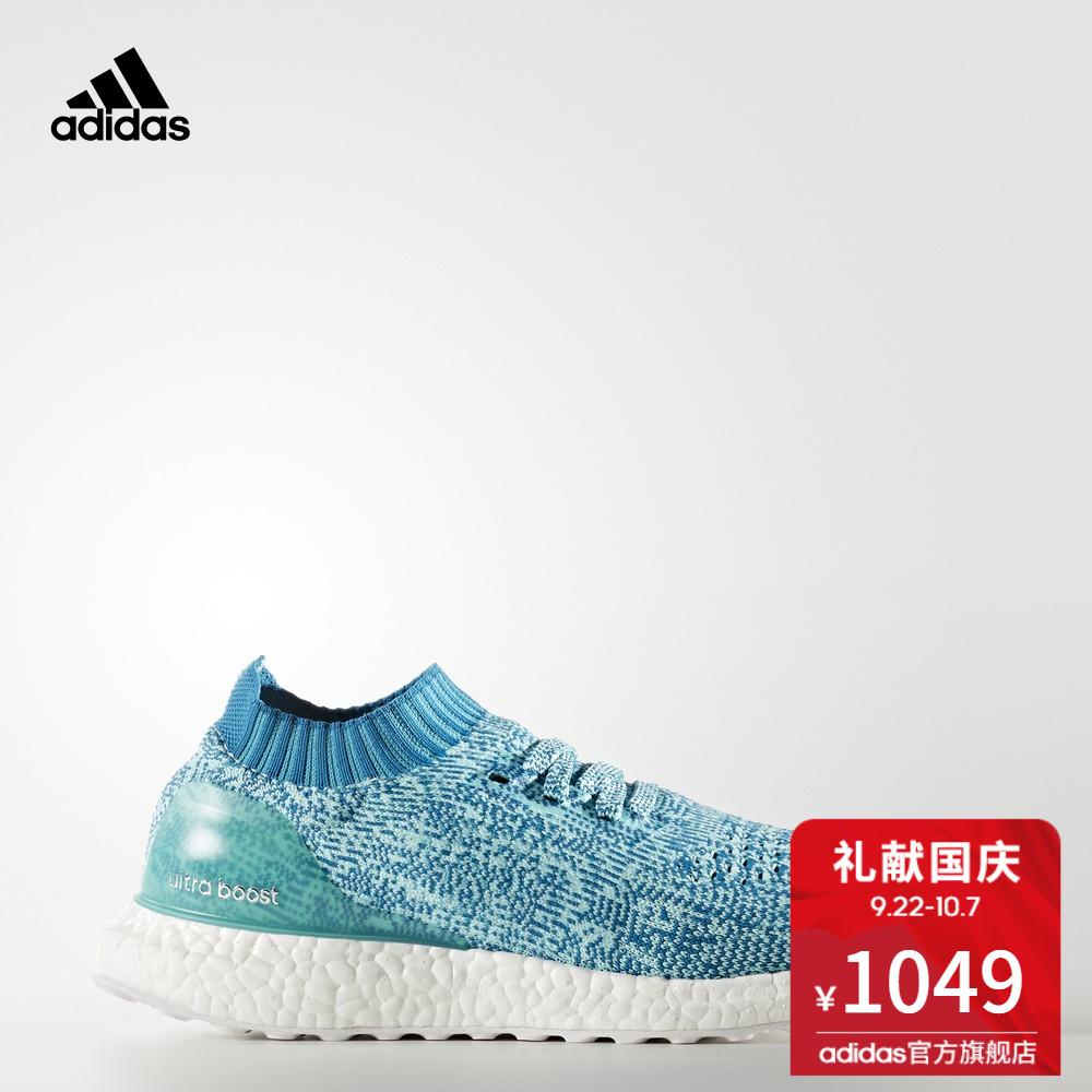 阿迪达斯adidas UltraBOOST Uncaged w 女子 跑步鞋