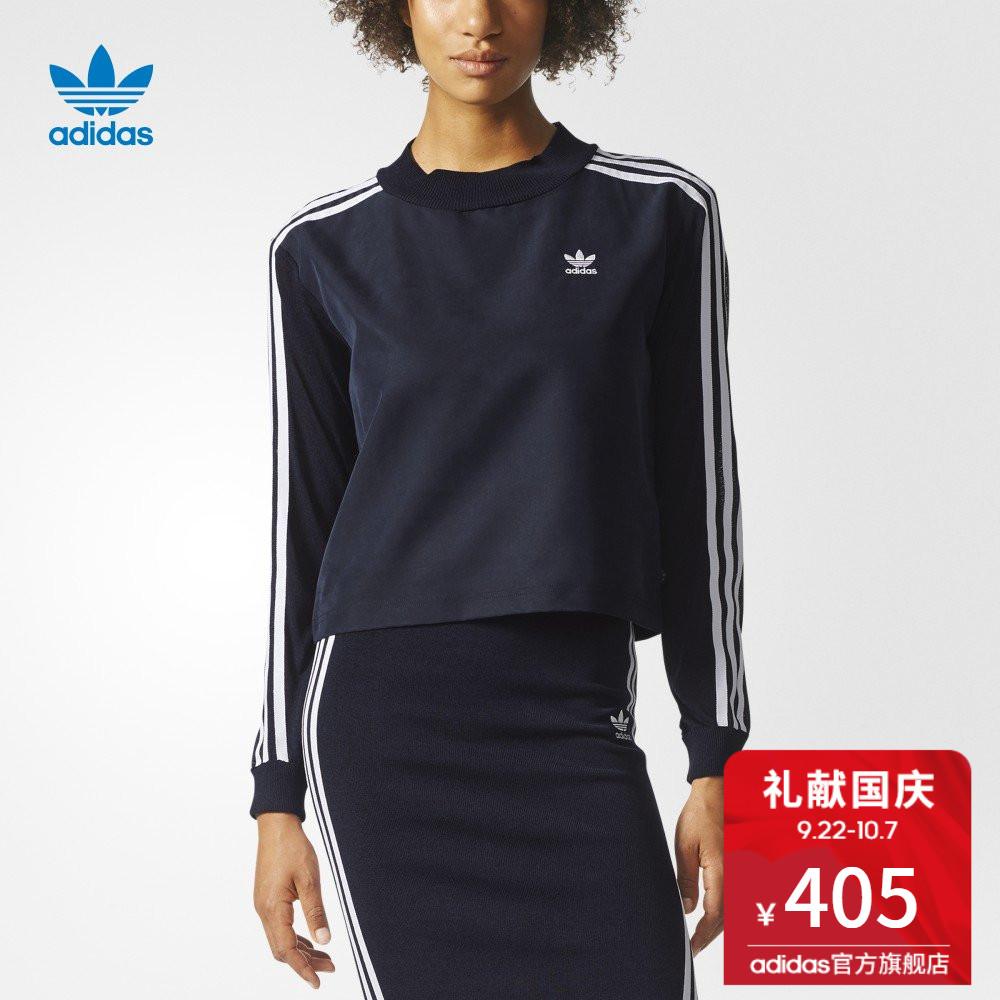 阿迪達斯adidas 官方 三葉草 女子 衛衣 傳奇墨水藍 BR4432