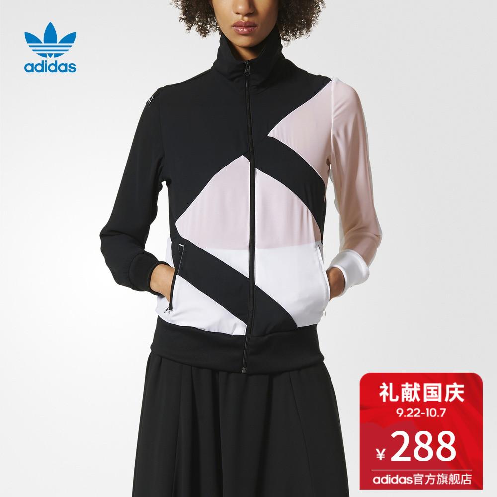 阿迪达斯adidas 官方 三叶草 女子 运动外套 黑 BP5093