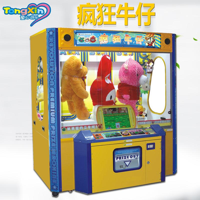 热销疯狂牛仔投币游戏机成人qq怎么领取20元红包城游戏厅设备剪刀娃娃礼品机二手
