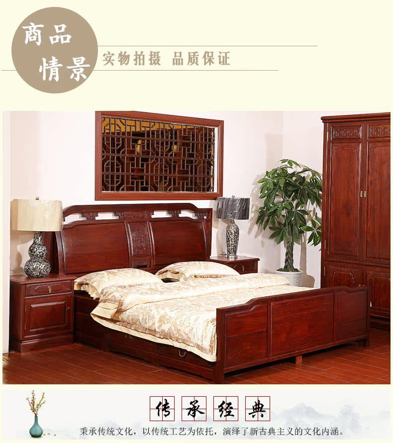缅甸花梨新中式家具定制烫蜡红木双人床花梨木古典卧室家具实木床
