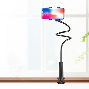 懶人手機支架手機架ipad平板電腦pad通用桌面支駕直播床頭看電視萬能創意夾子床上用多功能支撐架神器女加長