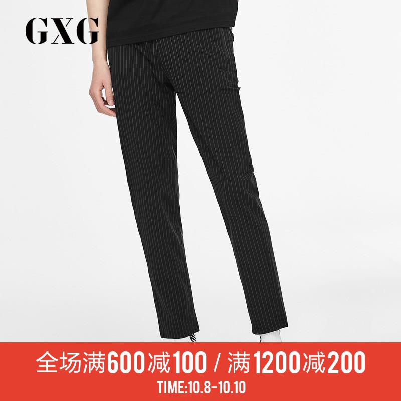 GXG男装2017夏季热卖时尚修身黑底白条休闲长裤男#172102479