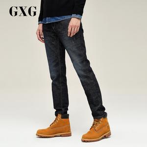 GXG男装 冬装新款潮流长裤蓝色修身裤子男直筒牛仔裤#174805013