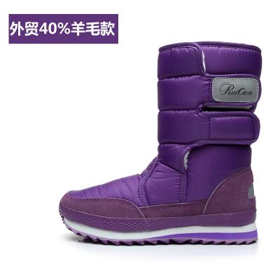 Цвет: 40% шерсть толстый фиолетовый