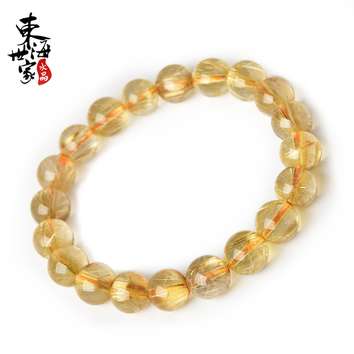 东海世家发晶手链 金发晶钛晶单圈手串时尚水晶饰品礼物一物一图