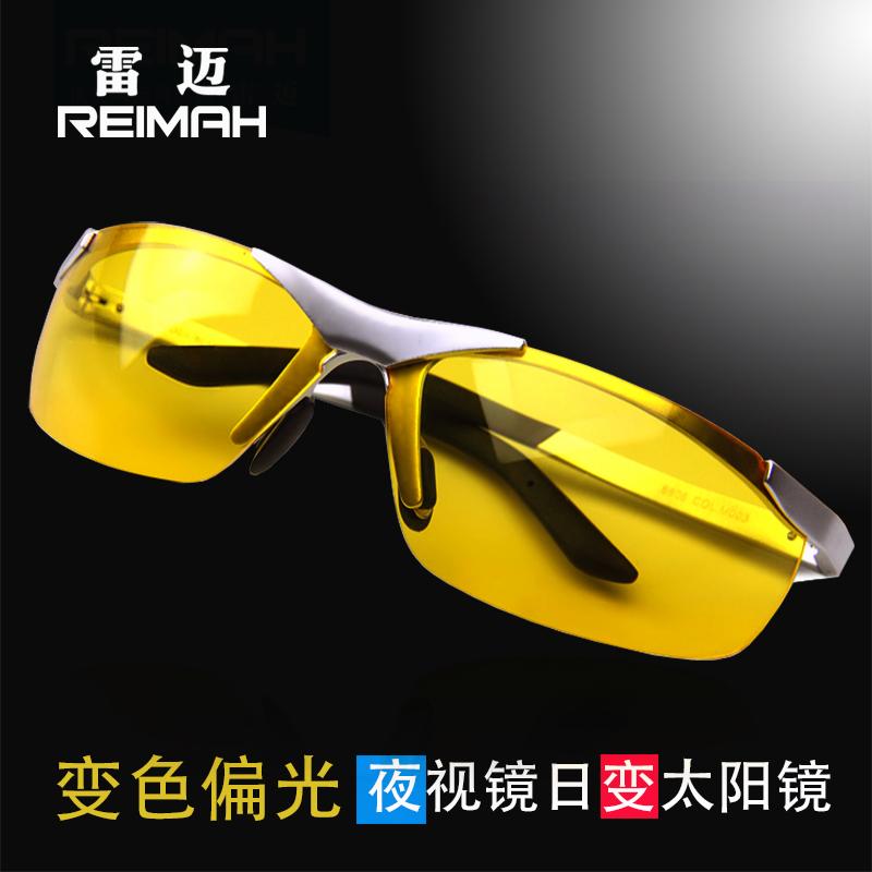 变色偏光夜视镜夜间开车眼镜新款男士司机镜驾驶镜防眩光夜视眼镜