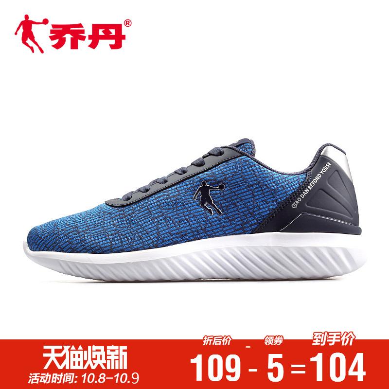 乔丹男鞋2017男跑步鞋时尚街头风格运动鞋休闲经典百搭个性男板鞋