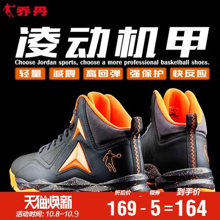 乔丹篮球鞋男春季轻便男鞋减震耐磨战靴透气学生高帮运动鞋鞋子男