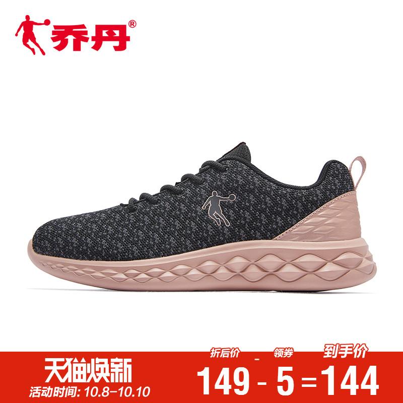 乔丹女鞋跑步鞋女2018秋季新款轻便耐磨防滑慢跑鞋女运动鞋鞋子女