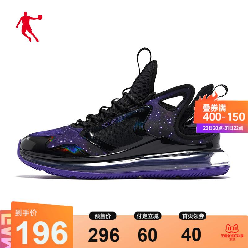 乔丹运动鞋男鞋2021秋季新款全掌气垫跑鞋男士减震鞋子跑步鞋男