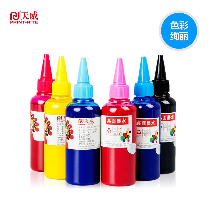 天威颜料墨水 适用爱普生打印机防水防晒抗UV6色epson桌面版专用