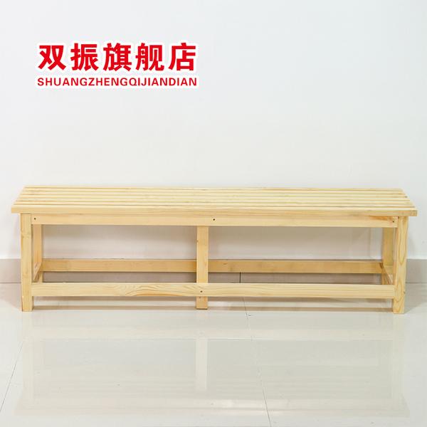 实木长凳木凳子长条凳换鞋凳床尾凳浴室凳桑拿凳公园长廊凳休闲凳