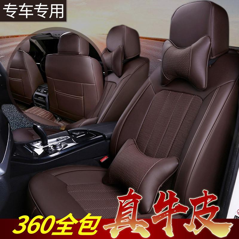 宝马5系3系320li x1 X3 x5真皮座套 奥迪a6l q5 a4l四季汽车坐垫