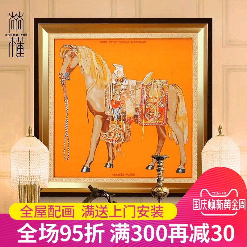 现代欧式美式高端客厅挂画 样板房壁画马走廊过道轻奢玄关装饰画