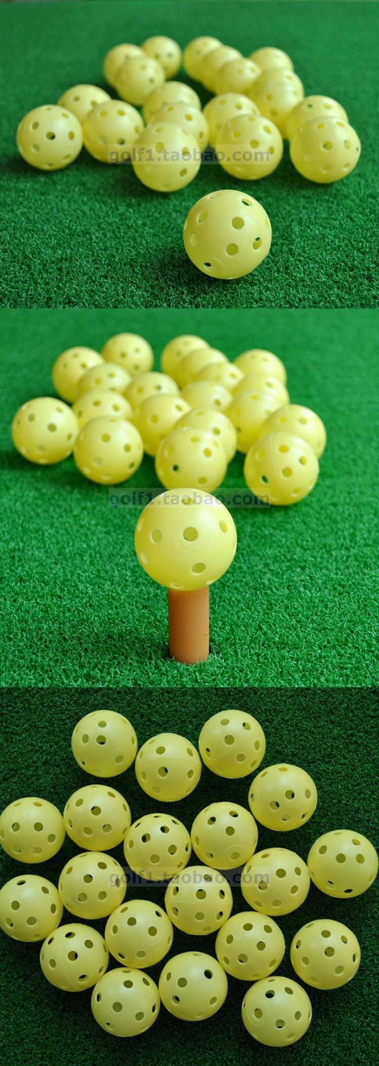 厂家直销 供应全新高尔夫球 洞洞球 室内练习球 有孔球 玩具球