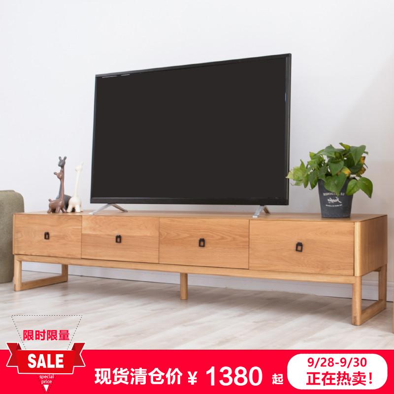 维莎日式实木电视柜白橡木胡桃木地柜小户型木蜡油客厅家具环保