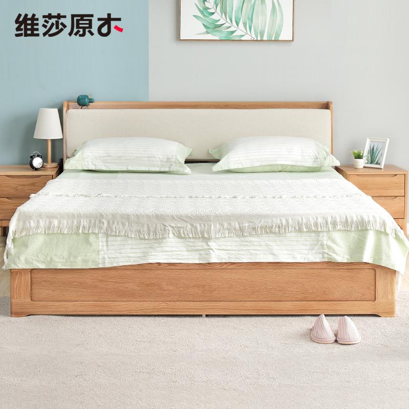 维莎全实木箱体床软包床头气压杆储物床橡木北欧简约环保双人床