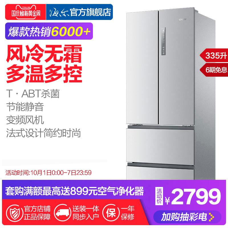 海尔Leader-统帅 BCD-335WLDPC 家用风冷无霜电冰箱多开门冰箱