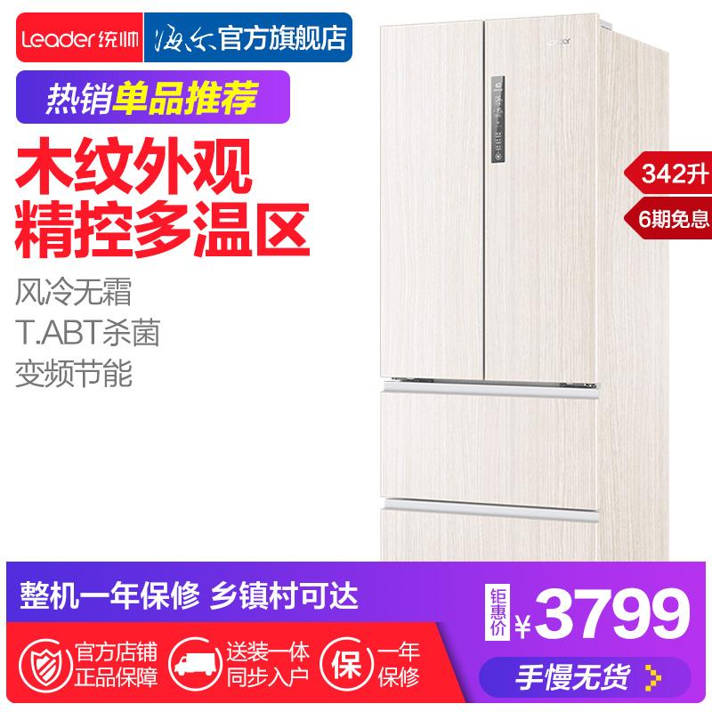 Leader-统帅 BCD-342WLDMA(DZ)变频风冷一级能效木纹多门冰箱