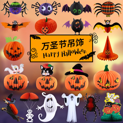 Halloween Decoration Charm Haunted House Bar KTV Scene Arrangement Ghost Bat Witch Spike