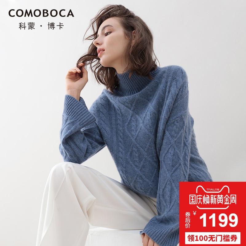 科蒙博卡2018秋冬新品女纯羊绒衫加厚蝙蝠袖绞花纹套头保暖毛衣