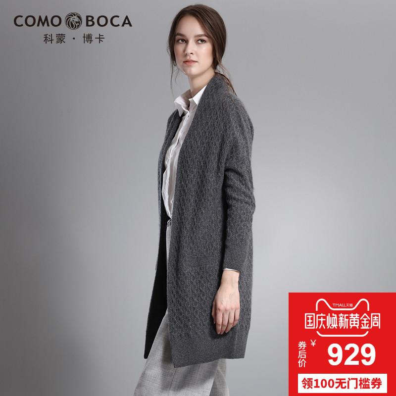 科蒙博卡秋冬新款羊绒衫开衫女 中长款时尚不规则开衫外套