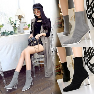 9789-1 han edition with winter fashion transparent crystal with high short canister boots comfortable joker show thin wo