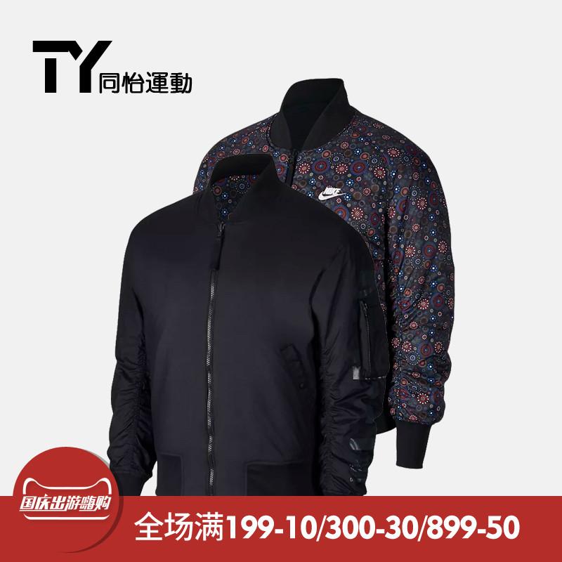 耐克NIKE 男子两面穿着印花运动休闲保暖夹克棉服外套AJ3588-010